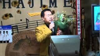 花崎舞の「すすきの恋しや」 今日は師匠の横内先生が歌ってくれました。...