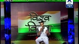 Vishwa Vijeta l Australia will be under heavy pressure against India, says Shoaib Akhtar