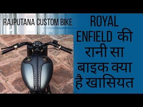 Royal Enfield Rajputana Custom Bike Name RANISA