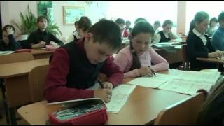 Йошкар-Ола. Съёмка в школе. 4-класс.