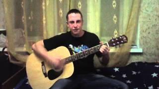 песня  на гитаре-только  имя  твое