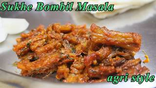 SUKE BOMBIL MASALA//सूके बोम्बील मसाला /रेसीपी इन मराठी /Aagri Style/DRY BOMBAY DUCK MASALA