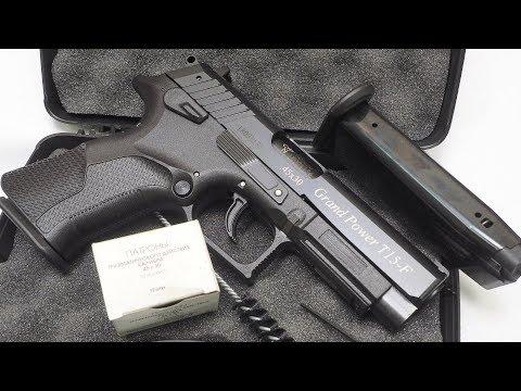 Травматический пистолет Grand Power T15 F.  Обзор и проверка кучности стрельбы