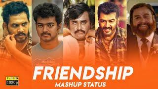 ⚔️🔥Happy friendship day whatsapp status tamil | natpu whatsapp status video | Friendship Day 🔥⚔️