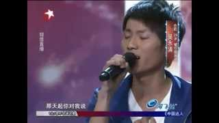 Chàng trai giả giọng nữ cực hay China Got Talent