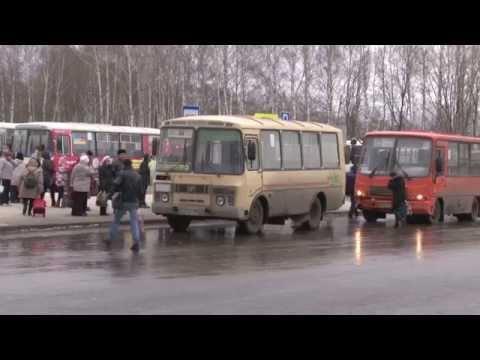 Автобусы из Богородска прибывают на новую автостанцию.