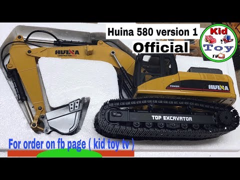 RC EXCAVATOR UNBOXING || HUINA 580 FULLMETAL || HOBBY REVIEW AND TESTED WITH KTTV