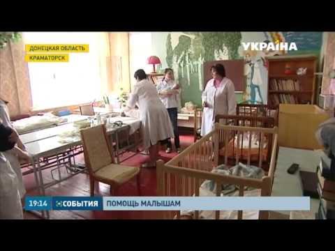 Истории про больницу для детей
