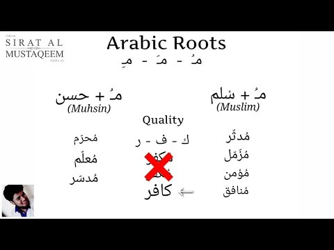 Easy Arabic Lesson 1 - Arabic Roots | ibn Sabah
