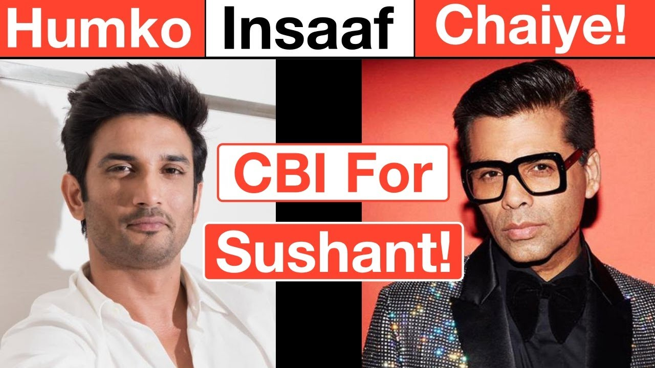 Sushant Singh Rajput Death News CBI Enquiry | Deeksha Sharma