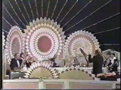 The Gong Show - P.U.