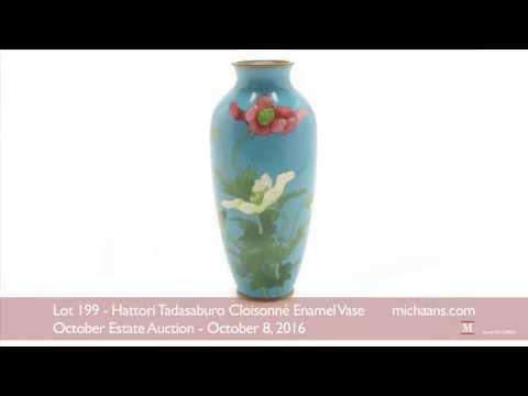 Hattori Tadasaburo Cloisonné Enamel Vase At Michaan's Auctions