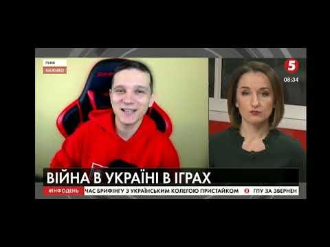 Alex_D20 в ефірі 5-го каналу