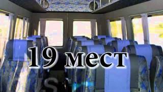 Аренда микроавтобуса Москва, заказ микроавтобуса(, 2011-03-02T08:17:53.000Z)