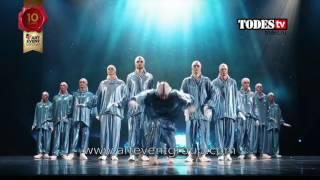 Todes Ballet Alla Duhova 2017