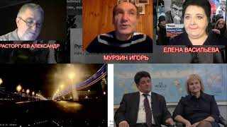 Адвокаты отказались исследовать видео убийства Немцова  ч 5
