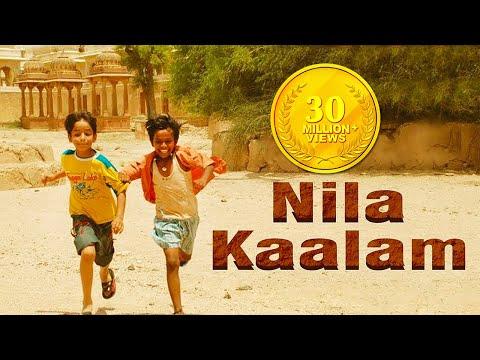 Nila Kaalam ᴴᴰ  | Full Length Tamil Action Movie - Ranjani | Dinesh | Gandhi Krishna |