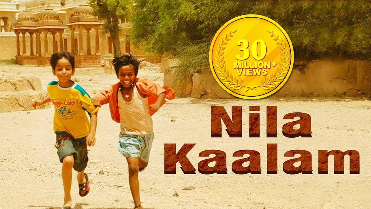 Download Nila Kaalam ᴴᴰ  | Full Length Tamil Action Movie - Ranjani | Dinesh | Gandhi Krishna |
