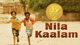 Nila Kaalam ᴴᴰ  | Full Length Tamil Action Movie - Ranjani…