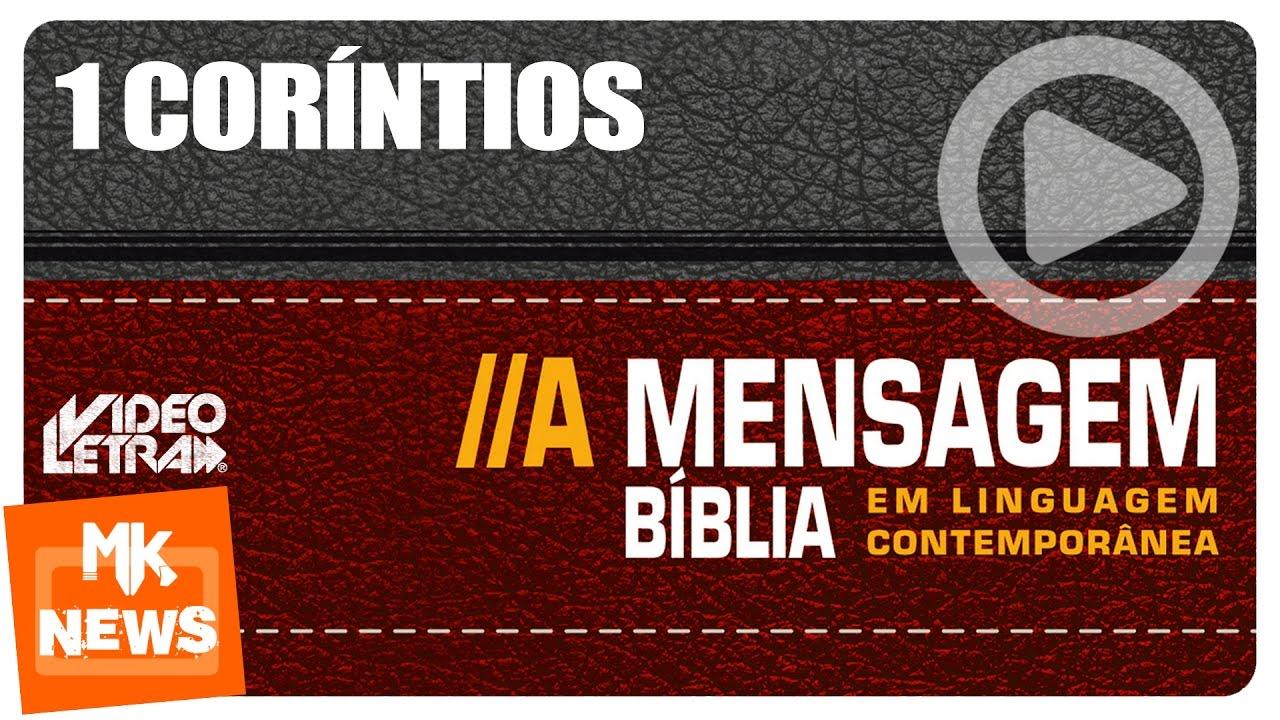1 Coríntios 13:1-13 - Bíblia em Áudio A MENSAGEM - Novo Testamento - COM LETRA (VideoLETRA® oficial)