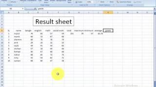 How to make a result sheet using ms excel with bangla voice। কিভাকে এক্সেলে রেজার্ট শীট করা যায়