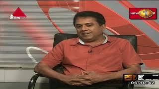 Pathikada Sirasa TV 13th Novemebr 2019 Thumbnail