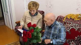 Письмо ветерану от президента