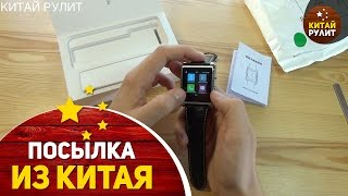 Посылка из Китая №965.Aliexpress. Умные часы DM08 за 60$(Олег Кошевой https://www.youtube.com/channel/UC1A16pD_TXdF5_bBwaeuRwQ Ссылка на часы http://bit.ly/1fqEJvk ☞РЕКЛАМА НА КИТАЙ РУЛИТ ..., 2015-06-21T15:58:17.000Z)