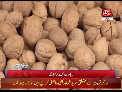 Dried Fruits Demand Rises in Quetta
