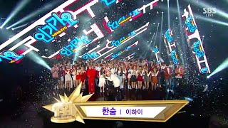 Gambar cover LEE HI - '한숨 (BREATHE)' 0320 SBS Inkigayo : NO.1 OF THE WEEK