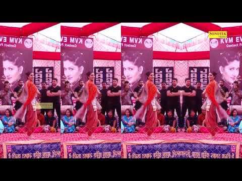 Sapna Choudhary New Song 2019