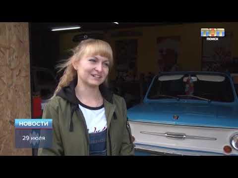 """ТНТ-Поиск: Автомастерская ретро-авто - соискатель премии """"Наше Подмосковье"""""""