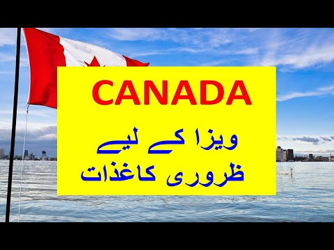CANADA – visit visa requirements – Pakistan
