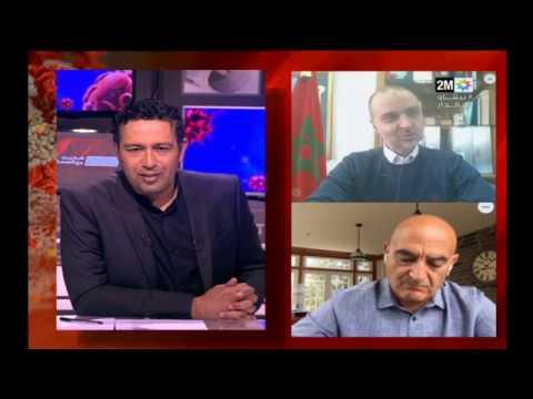 Confidences de presse avec Dr Mohamed Lyoubi et Dr Moncef Slaoui