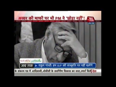 Khabardaar | Will Mani Shankar Aiyar's 'Neech' Self-Goal Cost Congress In The Gujarat Elections?
