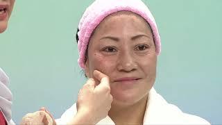Cledbel Face Lifting Mask