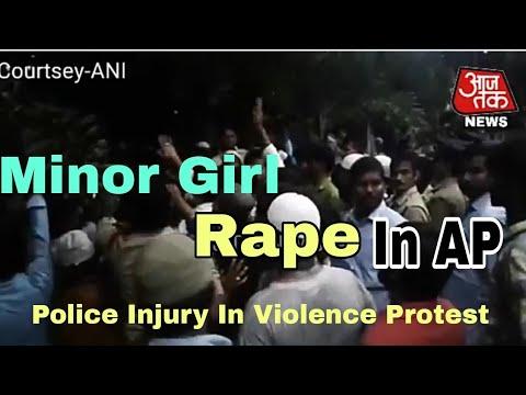Violence In Guntur to Protest Rape Minor Girl | Police injured