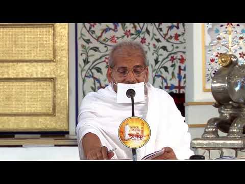 Samadhi Tantra Pravchan mala  Part -16