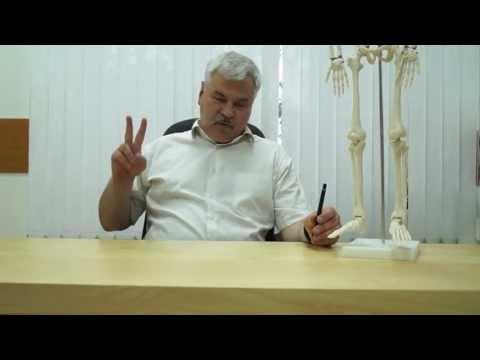 БОЛИ В СТОПЕ  (невролог разъясняет о боли в ногах)