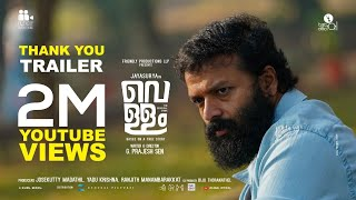 Vellam Official Trailer | Jayasurya | Prajesh Sen | Samyuktha Menon | Bijibal Official