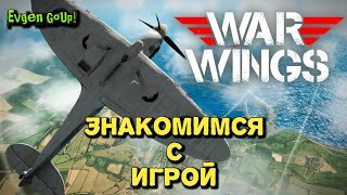 War Wings МОБИЛЬНЫЙ WAR THUNDER? ПОЧЕМУ БЫ И НЕТ?) Evgen GoUp!