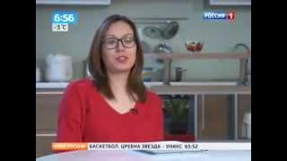 Сюжет о ягодах Годжи в программе утро России