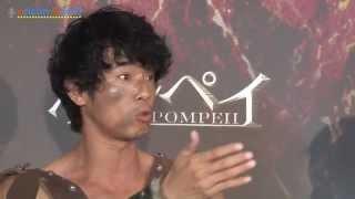 お笑いコンビ・品川庄司の庄司智春が4日、都内で行われた映画『ポンペイ...