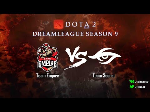 [RU] Team Secret vs Team Empire | Bo3 | DreamLeague Season 9 by @Tekcac