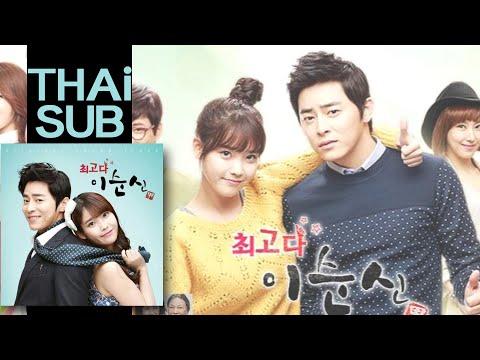 [TH-SUB]Tahiti (타히티) - I Don't Know (몰라몰라) _OST.The Best Lee Soon Shin