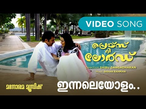 "Innaleyolam song from Malayalam Movie ""Praise the Lord"""