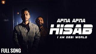 Apna Apna Hisab Desi King | Baba Bhairupia | I am Desi world | Latest Haryanvi Songs 2019