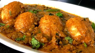 Egg Curry Recipe | Restaurant Style Egg Curry | Masala Anda Curry