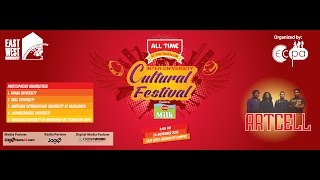 inter university cultural fest 2016 by ecpa