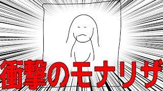 チャンネル登録お願いします!! (`・∀・´)どうもポッキーです。この絵関...